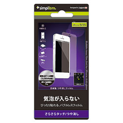 iPhone SE/5s/5 フィルム iPhone SE/5s/5c/5用 バブルレス抗菌保護フィルムセット(アンチグレア)_0