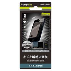 【iPhone SE/5s/5フィルム】iPhone SE/5s/5c/5用 瞬間傷修復&バブルレス保護フィルムセット(クリスタルクリア)_0
