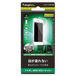 iPhone SE/5s/5c/5用 ブルーライト低減&バブルレス抗菌保護フィルムセット(アンチグレア)