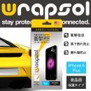 ラプソル ULTRA 衝撃吸収 保護フィルム 前面のみ iPhone 6 Plusフィルム