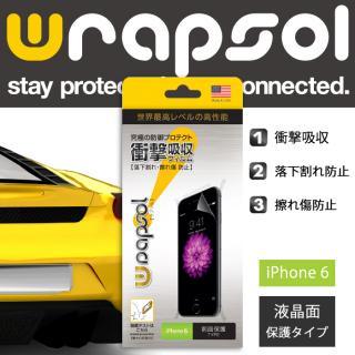 ラプソル ULTRA 衝撃吸収 保護フィルム 前面のみ iPhone 6