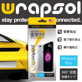 ラプソル ULTRA 衝撃吸収 保護フィルム 前面背面 iPhone 6 Plusフィルム