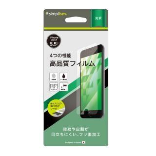 【iPhone8 Plusフィルム】simplism 液晶保護フィルム 光沢 iPhone 8 Plus