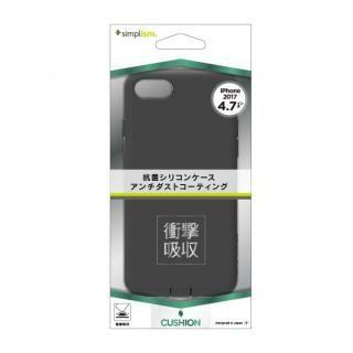【iPhone8ケース】simplism 衝撃吸収シリコンケース Cushion ブラック iPhone 8_1