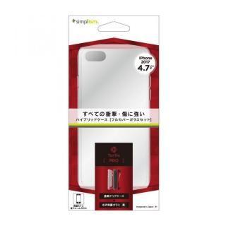 【iPhone8ケース】simplism ハイブリッドケース&ガラスセット Turtle Pro ブラックフレーム iPhone 8_1