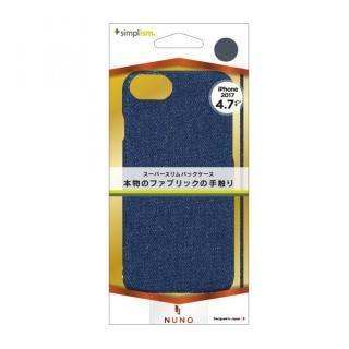 【iPhone8ケース】simplism NUNO ファブリックケース デニム iPhone 8_1