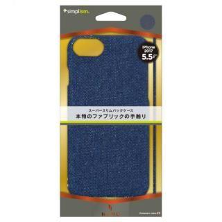 【iPhone8 Plusケース】simplism NUNO ファブリックケース デニム iPhone 8 Plus_1