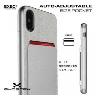 【iPhone Xケース】カードクリップ付タフケース エグゼク2 シルバー iPhone X_2