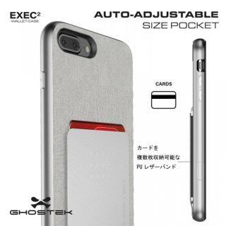 【iPhone8 Plus/7 Plusケース】カードクリップ付タフケース エグゼク2 ブラウン iPhone 8 Plus/7 Plus_3