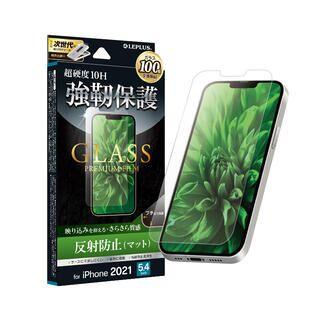 iPhone 13 mini (5.4インチ) フィルム LEPLUS ガラスフィルム GLASS PREMIUM FILM マット・反射防止 iPhone 13 mini