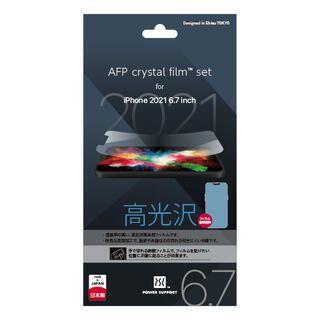 iPhone 13 Pro Max (6.7インチ) フィルム パワーサポート クリスタルフィルム Crystal film iPhone 13 Pro Max