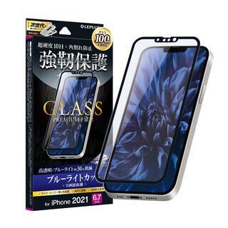 iPhone 13 Pro Max (6.7インチ) フィルム LEPLUS ガラスフィルム GLASS PREMIUM FILM 全画面保護 ソフトフレーム ブルーライトカット iPhone 13 Pro Max