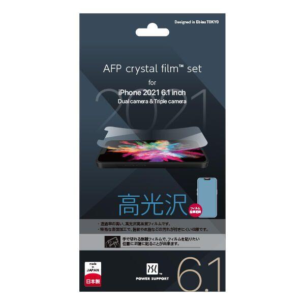 パワーサポート クリスタルフィルム Crystal film iPhone 13/iPhone 13 Pro【9月下旬】_0