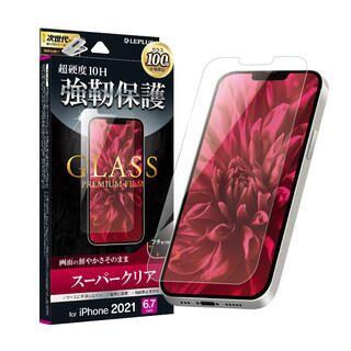 iPhone 13 Pro Max (6.7インチ) フィルム LEPLUS ガラスフィルム GLASS PREMIUM FILM スーパークリア iPhone 13 Pro Max