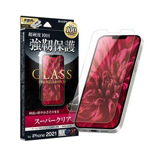 iPhone 13 / iPhone 13 Pro (6.1インチ) フィルム LEPLUS ガラスフィルム GLASS PREMIUM FILM スーパークリア iPhone 13/iPhone 13 Pro