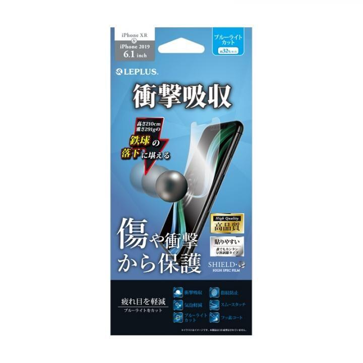 iPhone XR フィルム 保護フィルム 「SHIELD・G HIGH SPEC FILM」 高透明・衝撃吸収・ブルーライトカット iPhone 11/XR_0