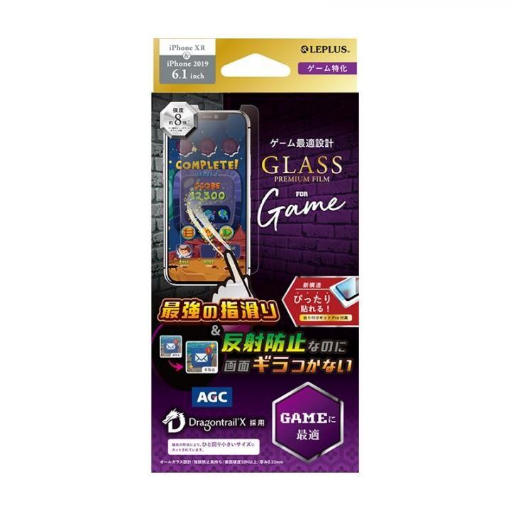 iPhone 11/XR フィルム ガラスフィルム「GLASS PREMIUM FILM」ドラゴントレイル-X スタンダードサイズ ゲーム特化 iPhone 11/XR_0