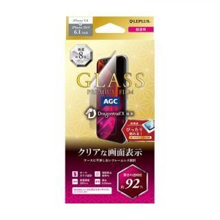 iPhone 11/XR フィルム ガラスフィルム「GLASS PREMIUM FILM」ドラゴントレイル-X スタンダードサイズ 超透明 iPhone 11/XR