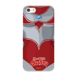 ウルトラマンジャック ハードケース iPhone SE