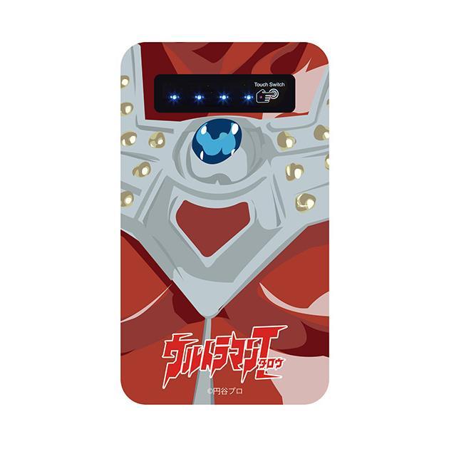 [4000mAh]ウルトラマンタロウ モバイルバッテリー