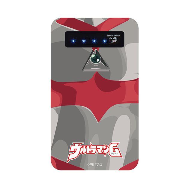 [4000mAh]ウルトラマングレート モバイルバッテリー_0