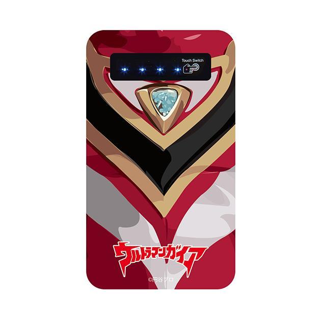 [4000mAh]ウルトラマンガイア モバイルバッテリー_0
