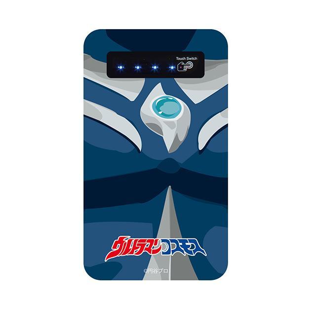 [4000mAh]ウルトラマンコスモス モバイルバッテリー