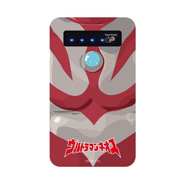 [4000mAh]ウルトラマンネオス モバイルバッテリー_0