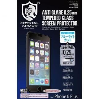 [0.25mm]クリスタルアーマー アンチグレアブルーライトカット iPhone 6s Plus/6 Plus 強化ガラス