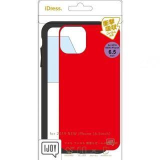 iPhone 11 Pro Max ケース サンクレスト 360度衝撃吸収ケース NEWT IJOY レッド iPhone 11 Pro Max