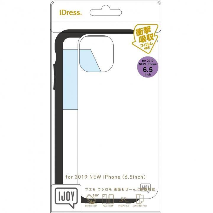 iPhone 11 Pro Max ケース サンクレスト 360度衝撃吸収ケース NEWT IJOY ホワイト iPhone 11 Pro Max_0