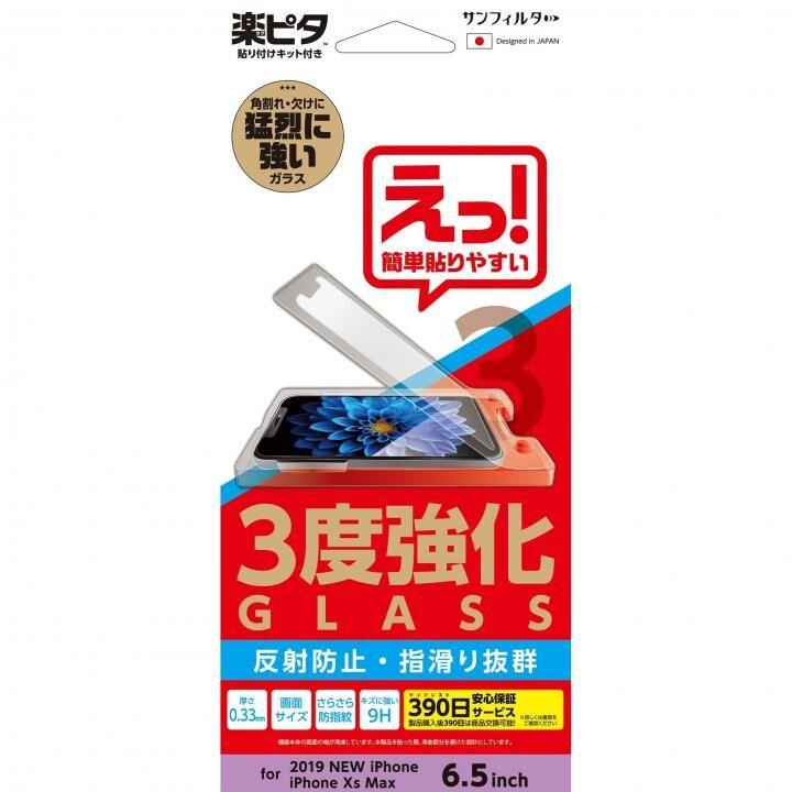 iPhone 11 Pro Max フィルム サンクレスト 3度強化ガラス さらさら防指紋 iPhone 11 Pro Max_0