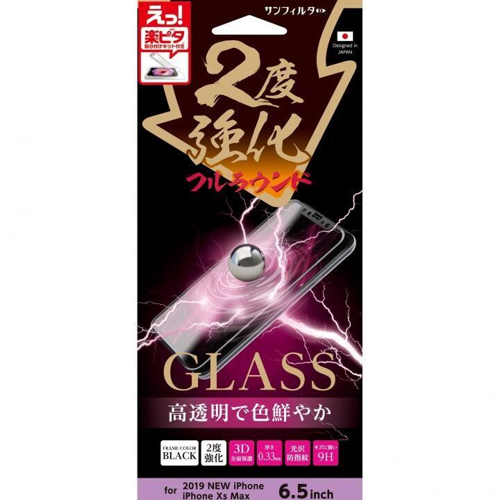iPhone 11 Pro Max フィルム サンクレスト 2度強化ガラス フルラウンド 光沢 iPhone 11 Pro Max_0