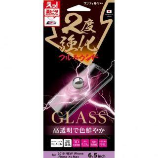 iPhone 11 Pro Max フィルム サンクレスト 2度強化ガラス フルラウンド 光沢 iPhone 11 Pro Max