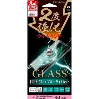 iPhone 11 フィルム サンクレスト 2度強化ガラス フルラウンド ブルーライトカット iPhone 11