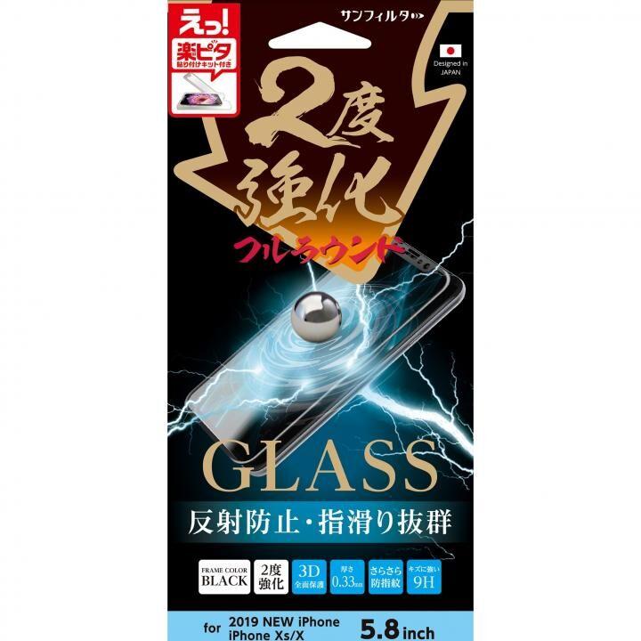 iPhone 11 Pro フィルム サンクレスト 2度強化ガラス フルラウンド さらさら防指紋 iPhone 11 Pro_0