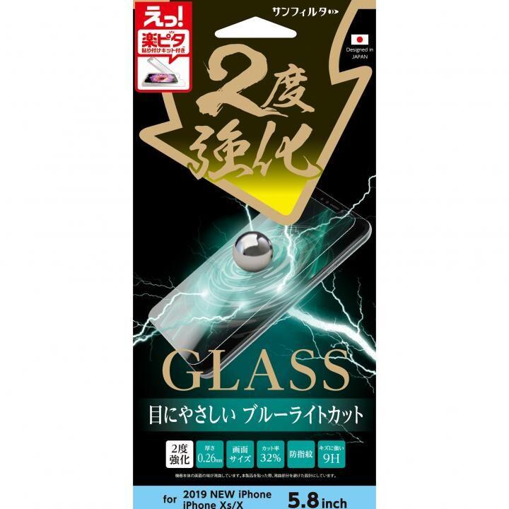 iPhone 11 Pro フィルム サンクレスト 2度強化ガラス ブルーライトカット iPhone 11 Pro_0