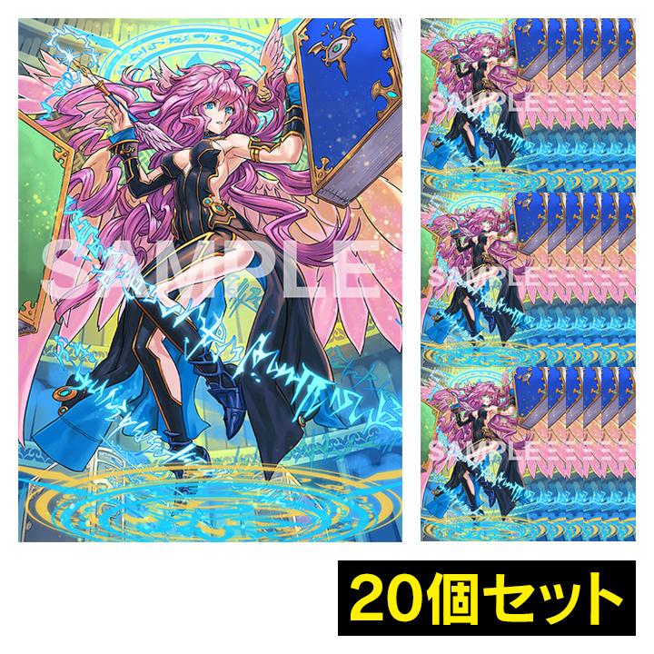 パズル&ドラゴンズTCG ブースターパック 第5弾 神々の目覚め 20個セット_0