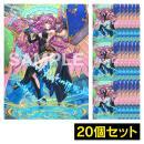 パズル&ドラゴンズTCG ブースターパック 第5弾 神々の目覚め 20個セット