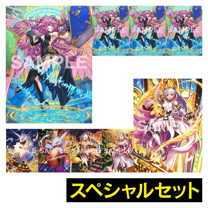 パズル&ドラゴンズTCG ブースターパック 第5弾 神々の目覚め スペシャルセット_0