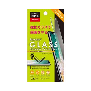 iPhone XS/X フィルム iJacket ディスプレイ保護強化ガラス 反射防止 iPhone XS/X