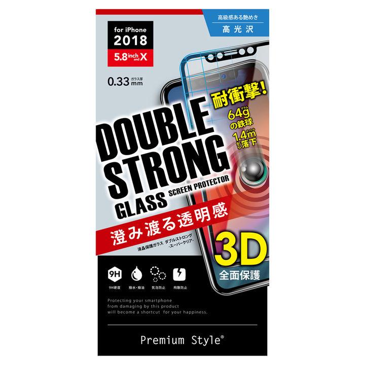 【iPhone XS/Xフィルム】Premium Style ディスプレイ保護3D強化ガラス ダブルストロングガラス クリア iPhone XS/X_0