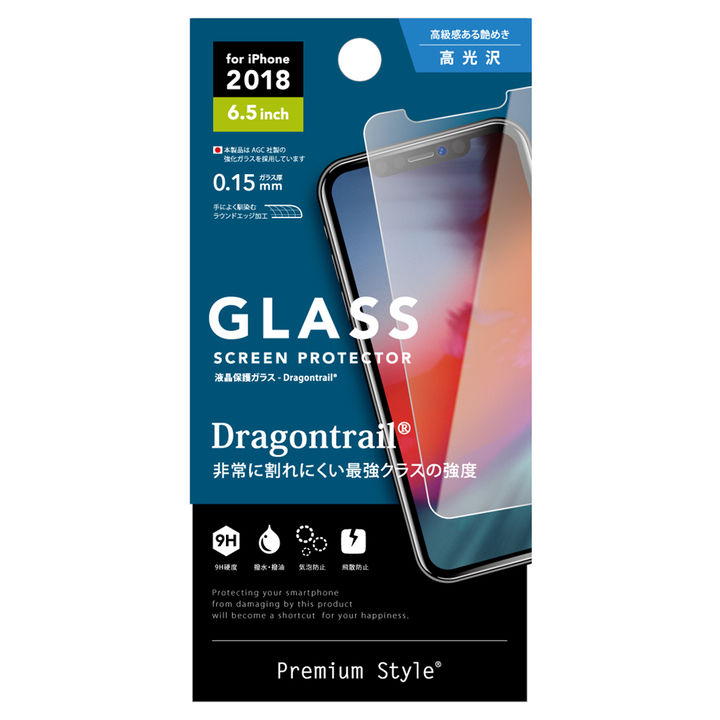 iPhone XS Max フィルム Premium Style ディスプレイ保護強化ガラス ドラゴントレイル iPhone XS Max_0