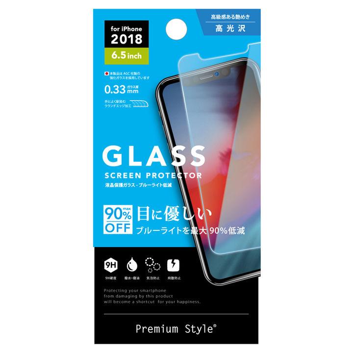 iPhone XS Max フィルム Premium Style ディスプレイ保護強化ガラス ブルーライト90%低減 iPhone XS Max_0