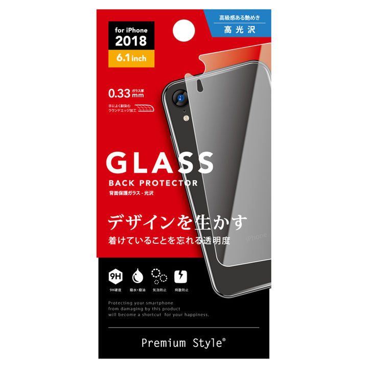 iPhone XR フィルム iJacket 背面保護 強化ガラス 光沢 iPhone XR_0