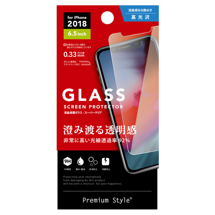 iPhone XS Max フィルム iJacket ディスプレイ保護強化ガラス スーパークリア iPhone XS Max_0