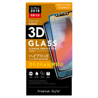 Premium Style ディスプレイ保護3D強化ガラス ハイブリッドガラス アンチグレア iPhone XS/X