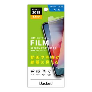 Premium Style ディスプレイ保護フィルム 画像鮮明 iPhone XR