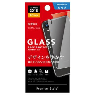 iPhone XR フィルム iJacket 背面保護 強化ガラス 光沢 iPhone XR
