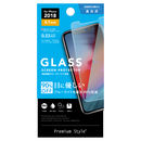 Premium Style ディスプレイ保護強化ガラス ブルーライト90%低減 iPhone XR